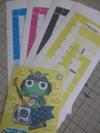 Printsample