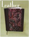 Leatherlesson01