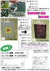 Summerdaylesson_top
