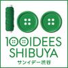 Seibushibuya
