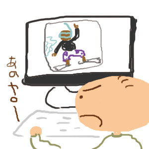 2011/09/29
