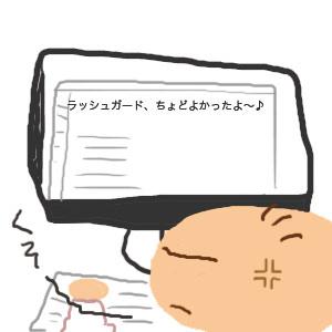 2011/10/01